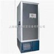 DW-86L626-86度冰箱