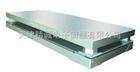 天津电子秤厂优质钢材缓冲秤