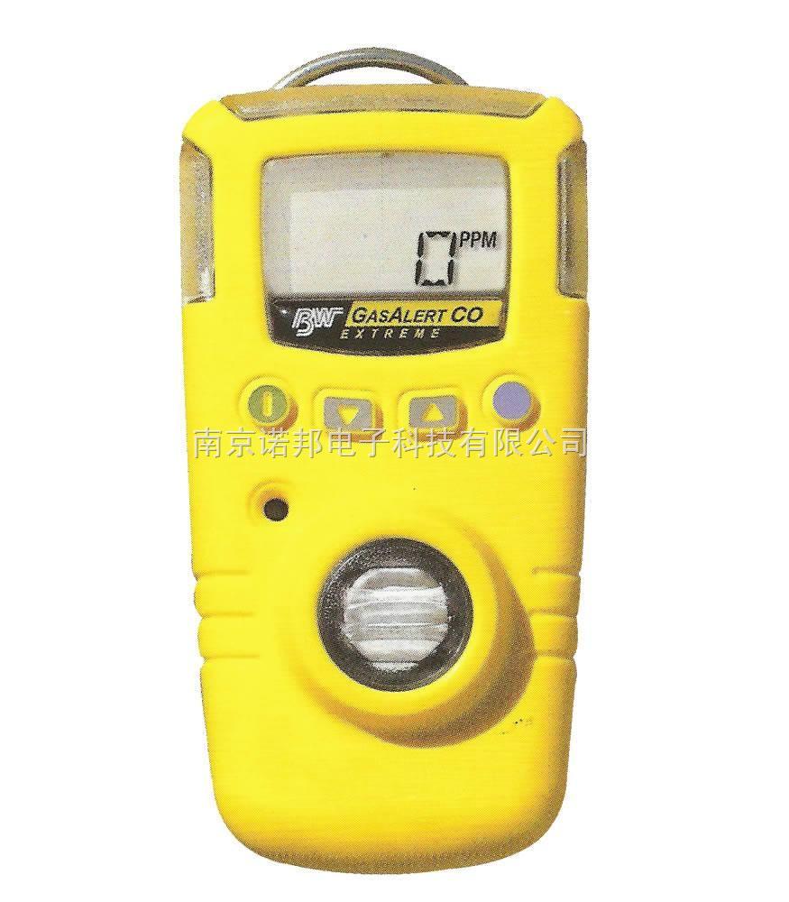 氯氣檢測儀