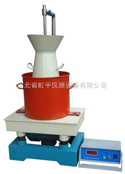 混凝土维勃稠度仪 HVC-II混凝土维勃稠度仪 河北虹宇供应维勃稠度仪