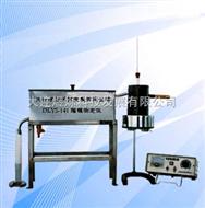 石油产品馏程测定仪 GB/T255