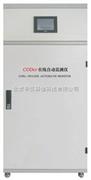 CODcr在线监测仪
