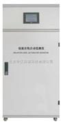 氨氮在线监测仪(分光光度)