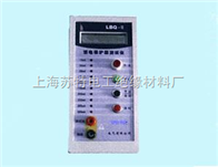 LBQ-II型漏电保护开关测试仪