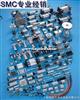 现货日本SMC集装电磁阀 VV5FS2-20-151-03