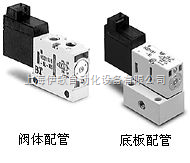 现货日本SMC集装式电磁阀VV5Q45-09C10C