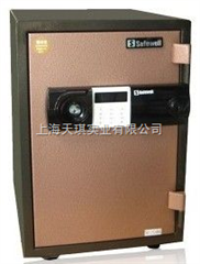 上海防火防磁保险箱
