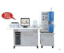 CS-8810C高频红外碳硫分析仪