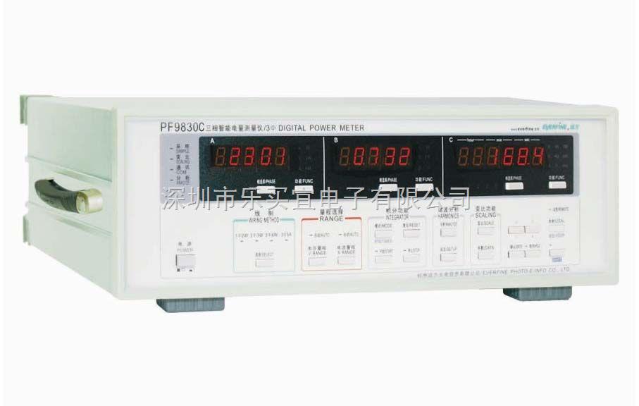 杭州远方pf9830c-三相智能现场电量测量仪