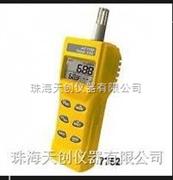 台湾进口AZ7752手持式二氧化碳检测仪