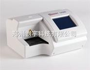 体检专用全自动高中低档尿液分析仪