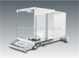 ESJ-30-5國產十萬分位天平,0.01毫克天平報價,國產小數點后五位天平