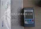 日本SIMCO靜電電壓測試儀FMX-003【工廠測量靜電電壓的必備品】