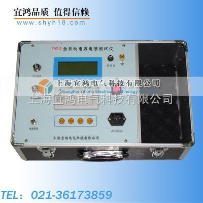 yhrg电容电感测试仪