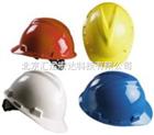 优越型安全帽