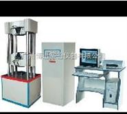 微机控制电液伺服万能试验机价格厂家型号参数图片使用方法