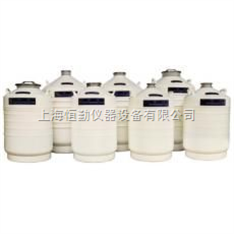 YDS-100B-80液氮罐運輸型II