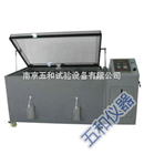 SYWX-010牡丹江盐雾湿热试验箱