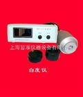 BD-457新型数字式白度仪原漆性能