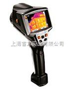 红外热像仪(thermal imager)