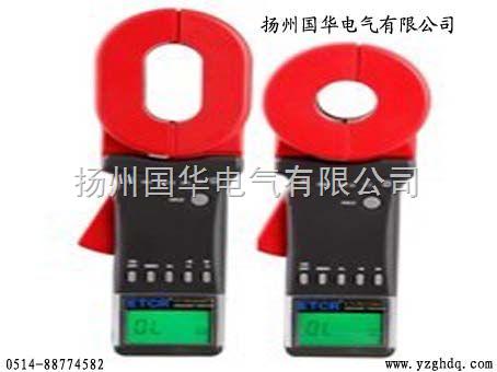 产品展厅 电子电工仪器 电子仪表 钳形表 钳形接地电阻测试仪 扬州钳