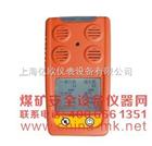 四合一气体检测报警仪EOM-4A,复合气体检测仪