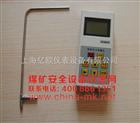 上海亿欧通风多参数仪EO1000-1F