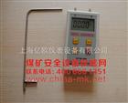 数字风速风压仪|ZCYB-1000|数字风压仪