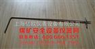 L型304皮托管|LPT-06-300|L型不锈钢皮托管