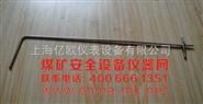 不锈钢304皮托管|LPT-06-600|L型皮托管