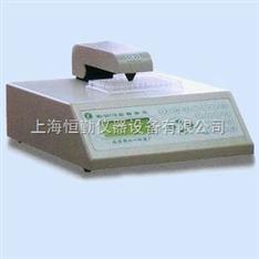 酶标仪WD-9417B