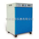 WJ-2 WJ-3二氧化碳细胞培养箱