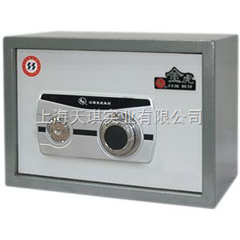 上海机械保险柜