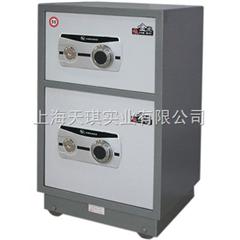 上海机械式保险柜