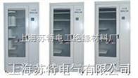 智能型安全工具柜 ST-II 2000mm×1100mm×500mm