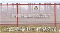 苏特聚酯网-安全围网