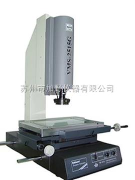 VMS-2515G