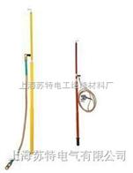 FDB-6KV高压放电棒