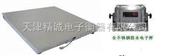天津地磅厂家优质工业电子地磅