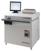 宁波代理国产光电直读光谱仪 光谱分析仪