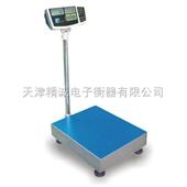 天津宏力优质台秤30kg-150kg