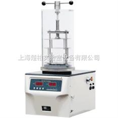 FD台式冷冻干燥机(压盖型)