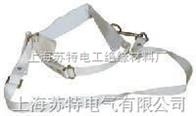 电工带式单保险安全带(白色)