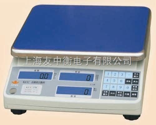 es-kcc/khts-电子秤维修