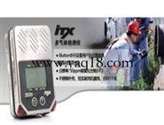 便携式/手持式复合式气体检测仪