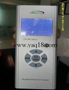 空气净化器净化效率检测仪,高精度双通道粉尘检测仪