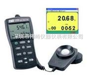 TES-1339R 專業級照度計