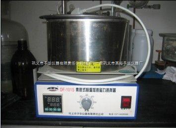 DF-101系列集热式恒温磁力搅拌器