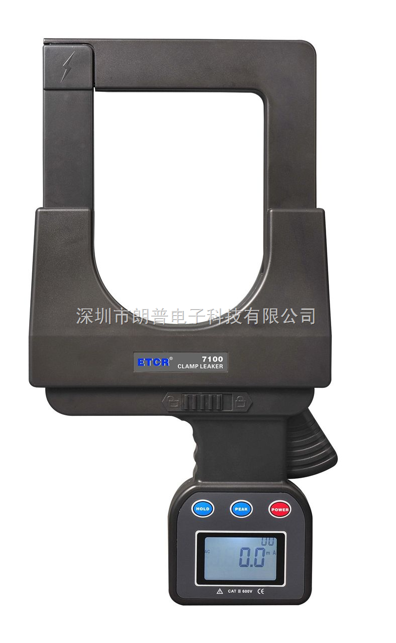 ETCR7100超大口径钳形漏电电流表