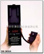 DM-365XA数字照度计|DM-365XA紫外照度计